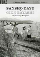 Gion bayashi - DVD cover (xs thumbnail)