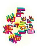 Love in the Buff - Hong Kong Logo (xs thumbnail)