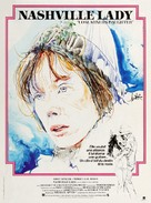 Coal Miner's Daughter - French Movie Poster (xs thumbnail)