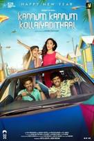 Kannum Kannum Kollaiyadithaal - International Movie Poster (xs thumbnail)