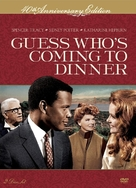 Guess Who's Coming to Dinner - DVD cover (xs thumbnail)