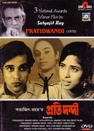 Pratidwandi - Indian DVD cover (xs thumbnail)