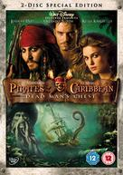 Pirates of the Caribbean: Dead Man's Chest - British DVD movie cover (xs thumbnail)