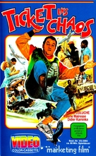Banzaï - German Movie Cover (xs thumbnail)