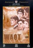 Waqt - British DVD cover (xs thumbnail)