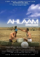 Ahlaam - Movie Poster (xs thumbnail)
