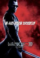 Blade: Trinity - South Korean Teaser movie poster (xs thumbnail)