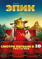 Epic - Russian Movie Poster (xs thumbnail)