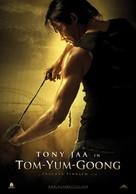 Tom Yum Goong - Movie Poster (xs thumbnail)
