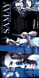 Samay: When Time Strikes - Indian poster (xs thumbnail)