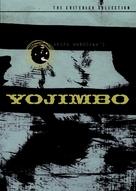 Yojimbo - DVD movie cover (xs thumbnail)