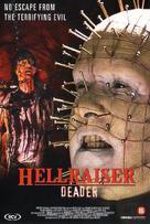Hellraiser: Deader - Dutch DVD cover (xs thumbnail)
