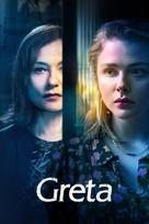 Greta - Dutch Movie Cover (xs thumbnail)