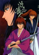 """Rurouni Kenshin"" - Japanese Movie Poster (xs thumbnail)"