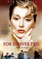 Plenty - Danish DVD movie cover (xs thumbnail)
