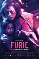 Hai Phuong - Movie Poster (xs thumbnail)