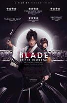 Mugen no jûnin - British Movie Poster (xs thumbnail)