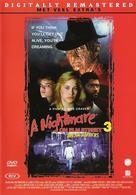 A Nightmare On Elm Street 3: Dream Warriors - Dutch DVD movie cover (xs thumbnail)