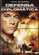 Second In Command - Argentinian DVD cover (xs thumbnail)