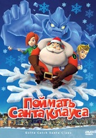 Gotta Catch Santa Claus - Russian DVD cover (xs thumbnail)