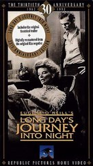 Long Day's Journey Into Night - VHS cover (xs thumbnail)