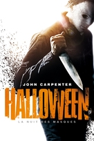 Halloween - French DVD movie cover (xs thumbnail)