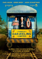 The Darjeeling Limited - French Movie Poster (xs thumbnail)