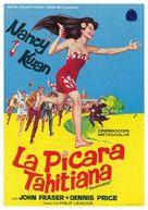 Tamahine - Spanish Movie Poster (xs thumbnail)