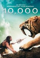 10,000 BC - Spanish Movie Cover (xs thumbnail)