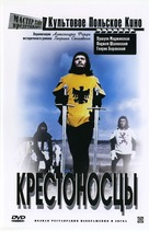 Krzyzacy - Russian DVD cover (xs thumbnail)