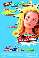 Slap Her... She's French - Thai poster (xs thumbnail)