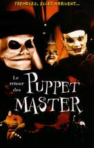 Curse of the Puppet Master - French Movie Poster (xs thumbnail)