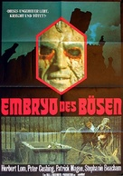 And Now the Screaming Starts! - German Movie Poster (xs thumbnail)