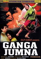 Gunga Jumna - Indian DVD cover (xs thumbnail)