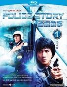 Police Story - Hong Kong Blu-Ray cover (xs thumbnail)