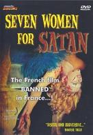 Les week-ends maléfiques du Comte Zaroff - DVD cover (xs thumbnail)