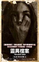 The Quiet Ones - Taiwanese Movie Poster (xs thumbnail)