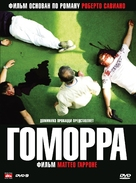 Gomorra - Russian Movie Cover (xs thumbnail)