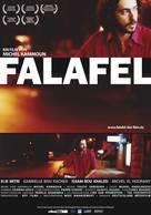 Falafel - German poster (xs thumbnail)