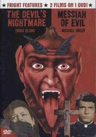 Messiah of Evil - DVD cover (xs thumbnail)