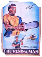 The Running Man - Ghanian Movie Poster (xs thumbnail)