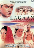 Lagaan: Once Upon a Time in India - Movie Cover (xs thumbnail)