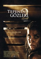 The Hills Have Eyes 2 - Turkish Movie Poster (xs thumbnail)