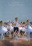 Billy Elliot - South Korean Movie Poster (xs thumbnail)