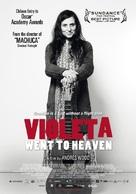 Violeta se fue a los cielos - Dutch Movie Poster (xs thumbnail)