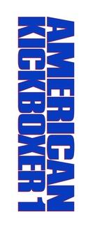 American Kickboxer - Logo (xs thumbnail)