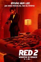 RED 2 - Polish Movie Poster (xs thumbnail)