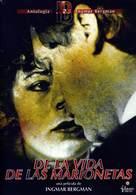 Aus dem Leben der Marionetten - Spanish DVD cover (xs thumbnail)