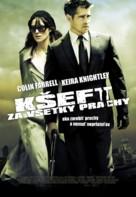 London Boulevard - Slovak Movie Poster (xs thumbnail)