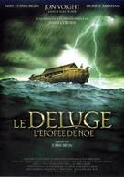Noah's Ark - French Movie Cover (xs thumbnail)